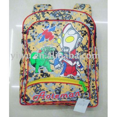 Sell School Backpack