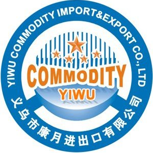 To Be Your Best Agent in China- Yiwu Commodity Import And Export Co., Ltd.
