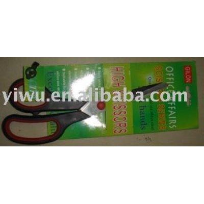 Household Scissors