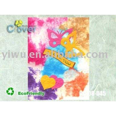 All hallowmas card and Christmas card