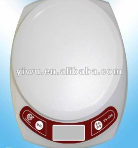 Kitchen scale, food scale, the nutrition scale, the batching scale, range, grams weigh 1KG / 0.1 G