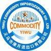 Yiwu Sports Goods Market