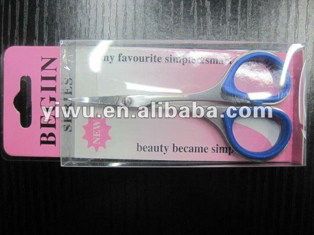 beauty scissors nostril or eyebrow