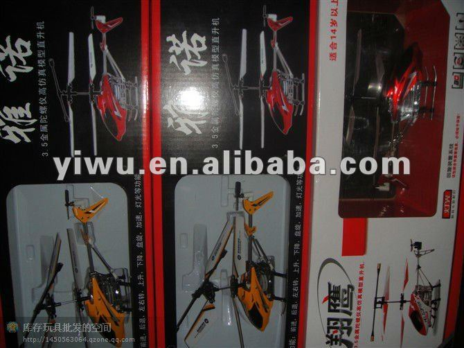 stock flying toys fighter helicopter airplanes