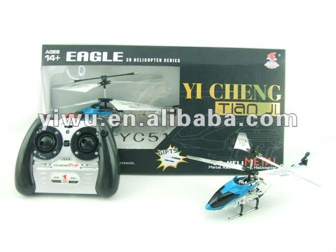 electronic toy helicopter for children