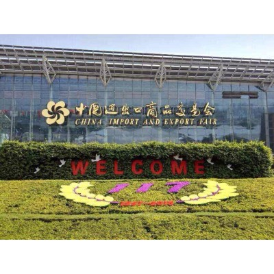 Canton Fair Mixed Container Export Service