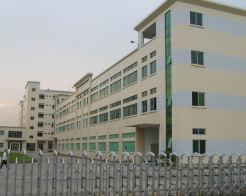 Guangzhou Kangbao Co., Limited