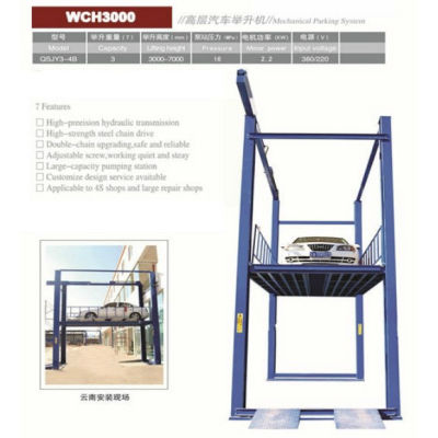 New unique design goods lifting elevator