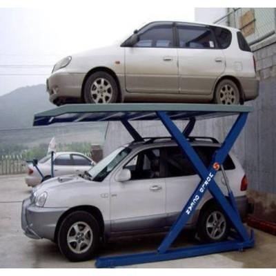 Scissor Car Parking Lift 2700kgs/2000mm