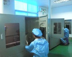 Shenzhen Topgreen Industrial Co., Ltd