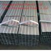 Pre galvanized rectangular steel pipe