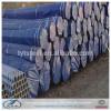 pre galvanized erw pipe made in China