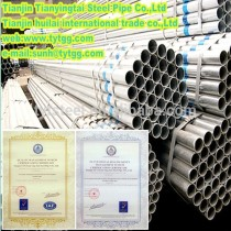 High reputation !!TYT005ERW galvanized /hot diped steel pipe!!