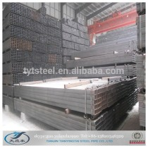 hot rolled steel tube/square steel tube