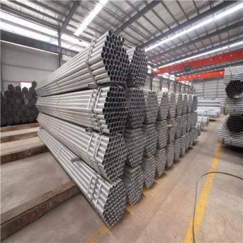 Hot!! TYT ERW/Hot dip galvanized steel pipe/tube !!