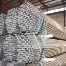 high quality Q195-235 hot dip galvanized steel tube/pipe