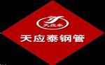 Tianjin Tianyingtai Import&Export Trade Co.,Ltd