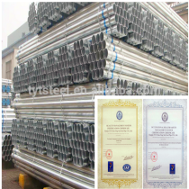 High quality!! ISO9001-2008 ERW galvanized /hot diped steel round pipe!!