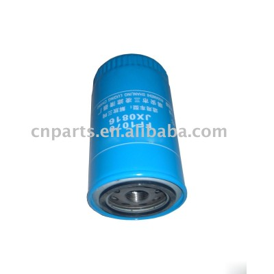 sell oil Filter fuel filter