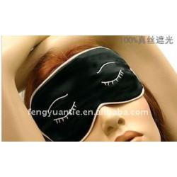 sonno eyeshade