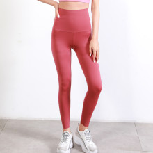 Leggings Active Sport Women's High Waist  Yoga Pants