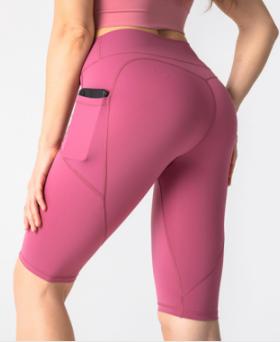 Leggings Over-Knee Shorts Active Sport Casual Yoga Pants