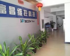 WECON Technology Co.Ltd