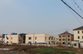، شانغ مدينة Aoshuai التبريد والصناعة المحدودة