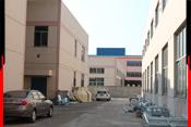 , Shangyu Aoshuai Refrigeración Industry Co., Ltd.