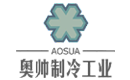 Zhejiang Aosua Refrigeration Co., Ltd.
