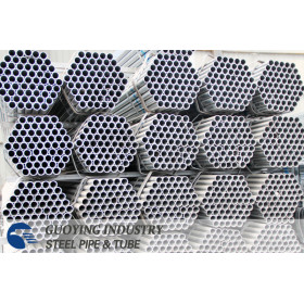 Galvanized fence pipe
