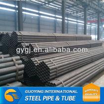 ms steel pipe black pipe Highway guardrail