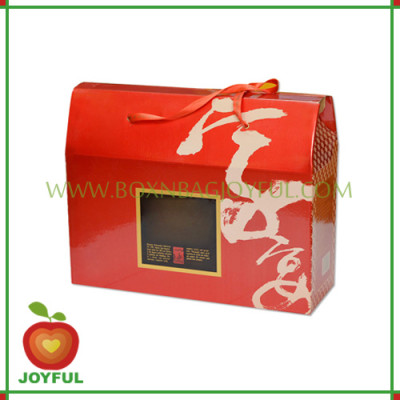 paper gift box / gift packaging