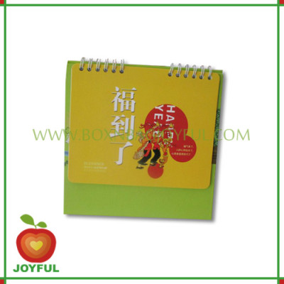 calendar printing calendar design