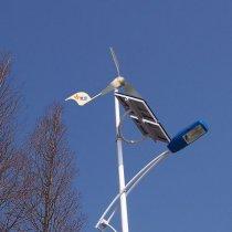 Hybrid 400w wind solar outdoor lighting