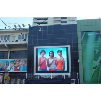 P20mm Outdoor Full Color LED Display