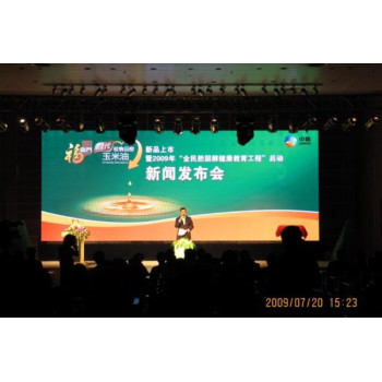 P4mm Indoor Full Color LED Display