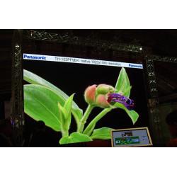 P12.5mm High Brightness Strip Stage LED Display