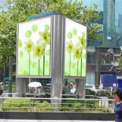 P20mm Advertising Three Columns LED Displays