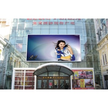 P10mm Outdoor  Wall mounted Advertising LED Display