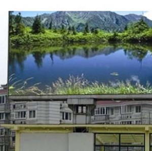 Housetop LED Screen for Advertising