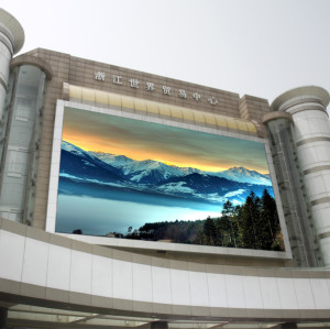 P16mm Wall mounted Outdoor LED Screen for Advertising