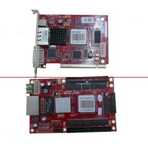 DBSTAR LED Display Contro System