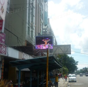 P16mm Virtual LED Display case in Philippine For Advertising