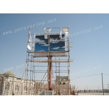 Cotco Cree P10mm Advertising LED Screen