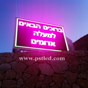 Israel P10mm Outdoor LED Screen Panel for Advertising