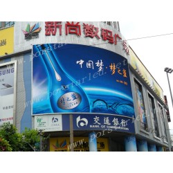 Cree led chips Outdoor Curved LED Display for advertising
