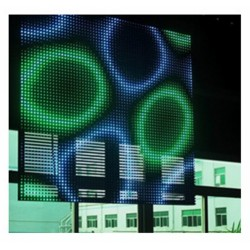 P20 SMD3535 Outdoor Curtain Mesh LED Display For RENTAL