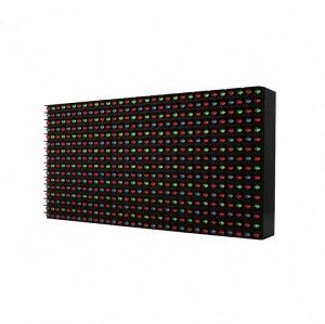 P14mm Outdoor LED Modules