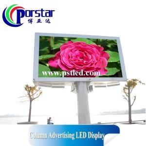 P12mm Single Column LED Screen Panel